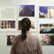 Выставка «Истории, которых не было» фотографии