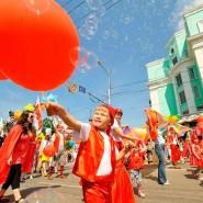 Расписание празднования Дня города в Москве 2014 фотографии