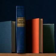 Выставка «Из частной библиотеки» фотографии