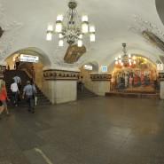 Киевская фотографии