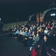 Фестиваль кино о науке и технологиях 360° 2017 фотографии