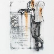 Выставка «Каллиграфия, вода и случай» фотографии
