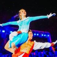 Ледовый театр в Новопушкинском сквере 2019/20 фотографии