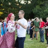 «День семьи, любви и верности» в парке «Кузьминки» фотографии
