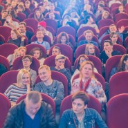 Международный фестиваль короткометражных фильмов shnit 2020 фотографии