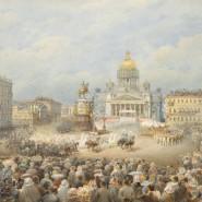Выставка «Петербургский художник Василий Садовников» фотографии