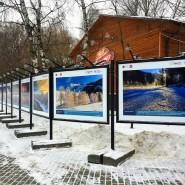 Фотовыставка «Зимний Алтай» фотографии