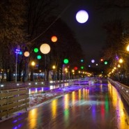 14 февраля в Парке Горького фотографии