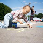 День защиты детей во Дворце пионеров 2020 фотографии