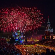 Военно-музыкальный фестиваль «Спасская башня» 2017 фотографии