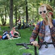 День парков в «Красной Пресне» фотографии