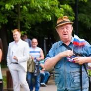 День России впарке «Сокольники» 2017 фотографии