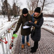 Экскурсионный марафон к Международному женскому дню в Парке Горького 2018 фотографии