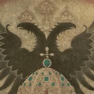 Выставка «Правда и красота оперы. Мусоргский и Римский-Корсаков» фотографии