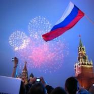 День города Москвы 2016 фотографии