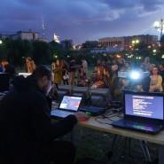 Фестиваль «Акведук 2017» фотографии