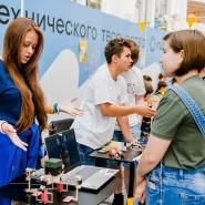 Международный фестиваль идей и технологий «Rukami» 2019 фотографии