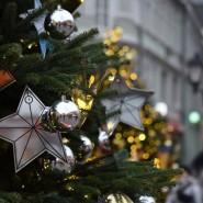 Топ-10 лучших событий навыходные 21 и 22 декабря вМоскве фотографии