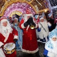 Парад Снегурочек 2018 фотографии