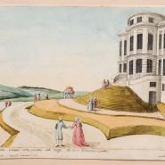 Выставка «Монумент садов Богородицких » фотографии