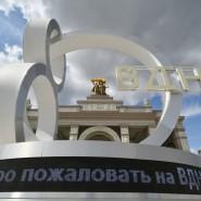 Музей ВДНХ фотографии
