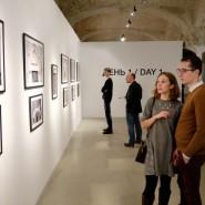 Выставка «Opvs Modernvm» фотографии