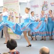 Выставка-продажа «Формула Рукоделия Москва. Весна 2018» фотографии