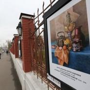 Выставка под открытым небом в Саду «Эрмитаж» фотографии