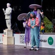 Фестиваль «Театральный марш» 2019 фотографии
