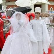 «День семьи, любви и верности» в Царицыно фотографии