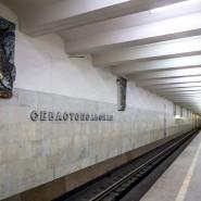 Севастопольская фотографии