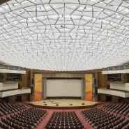 Концертный зал Правительства Москвы  фотографии