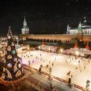 ГУМ-Каток на Красной площади 2016 фотографии