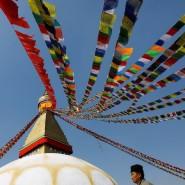 Фестиваль культуры Непала 2019 фотографии