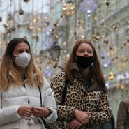 Ограничения из-за коронавируса в Москве 2020/2021 фотографии