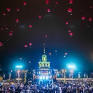День всех влюбленных на катке ВДНХ 2017 фотографии