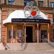 Молодежный театр Спесивцева фотографии