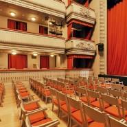 Театр Наций фотографии