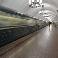 Фрунзенская фотографии