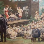 Выставка «Дневники фронтовых бригад» фотографии