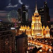 Топ-10 лучших событий навыходные 21 и 22 сентября вМоскве фотографии