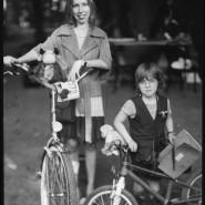 «Интеллигентный день молодежи» в Красной Пресне фотографии