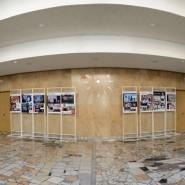 Конгресс-центр им. Г.В. Плеханова фотографии