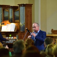 Концерт «Дудук, орган и саксофон» фотографии