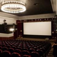 Кинотеатр «Иллюзион» фотографии