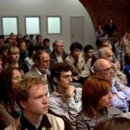 День Просветителя в Москве фотографии