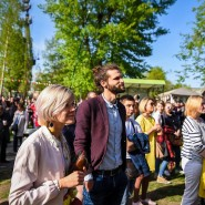 Открытие летнего сезона в парках Москвы 2019 фотографии