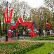 День Победы на ВДНХ и в парке «Останкино» 2019 фотографии