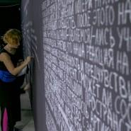 Выставка «Журнальный зал» фотографии