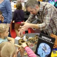 Фестиваль науки в Дарвиновском музее 2015 фотографии
